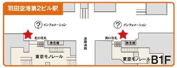 f:id:hitomi-shock:20180924234318j:plain