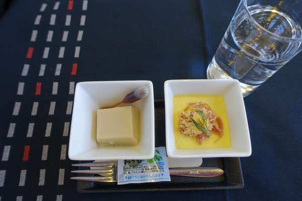 JAL-businessclass