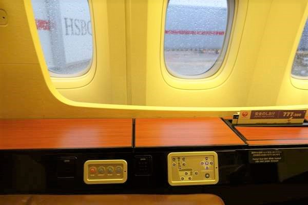 jal-firstclass23