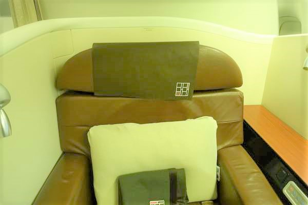 jal-firstclass26