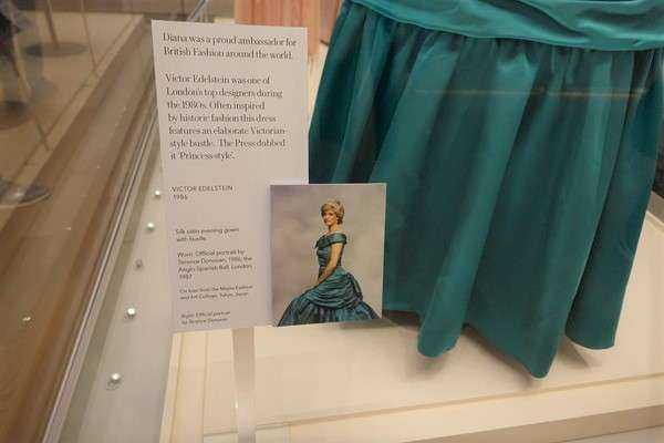 princess-diana-dress3