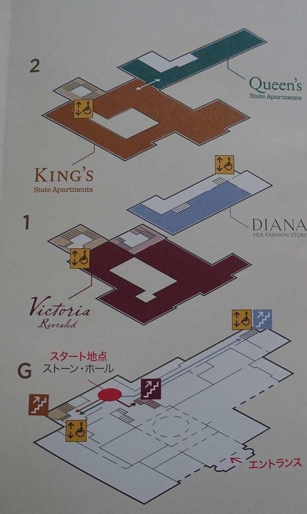 kensington-palace4