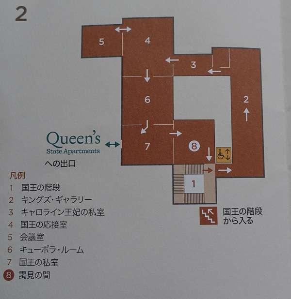 kensington-palace5