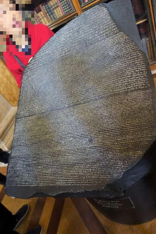 British Museum ロゼッタストーン Rosetta Stone3