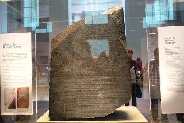 British Museum ロゼッタストーン Rosetta Stone4