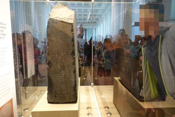 British Museum ロゼッタストーン Rosetta Stone5