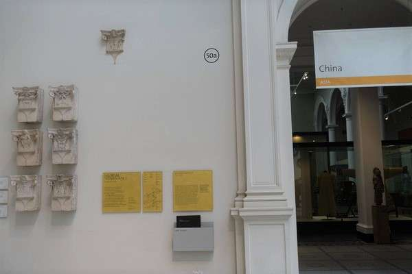 Victoria and Albert Museum 47