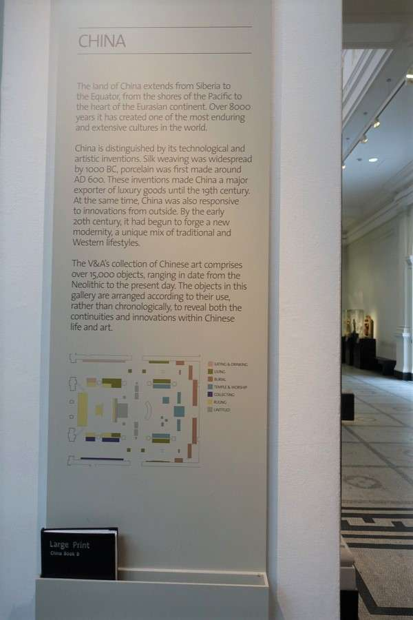 Victoria and Albert Museum 72