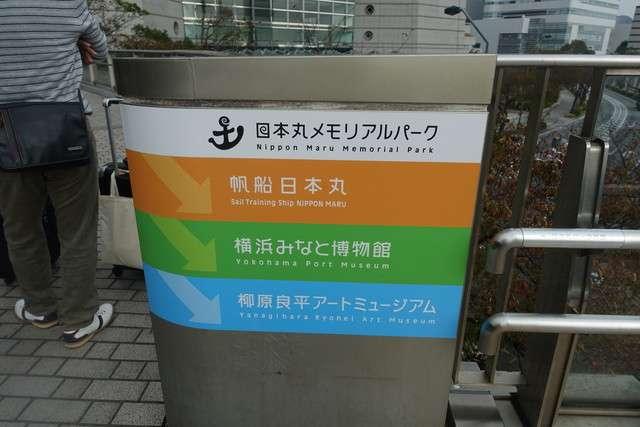 yokohama201811-6