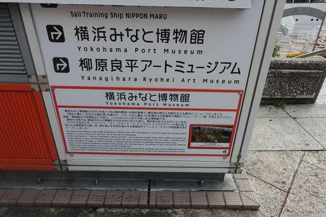 yokohama201811-13