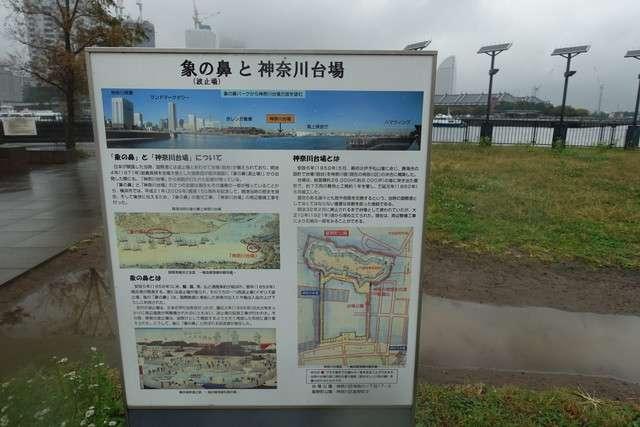 yokohama201811-43