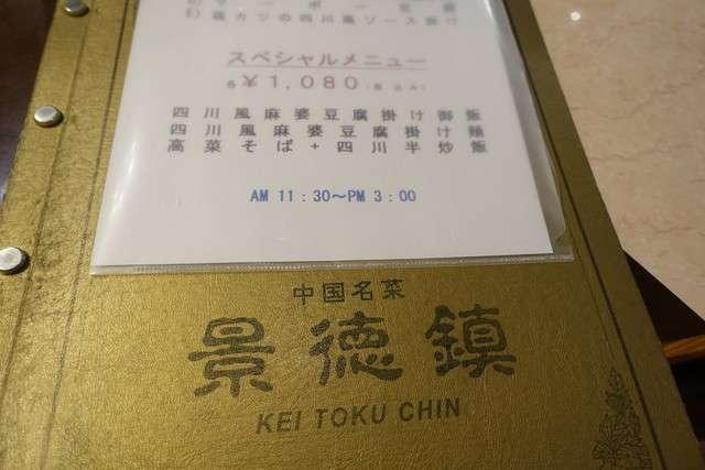 yokohama201811-71