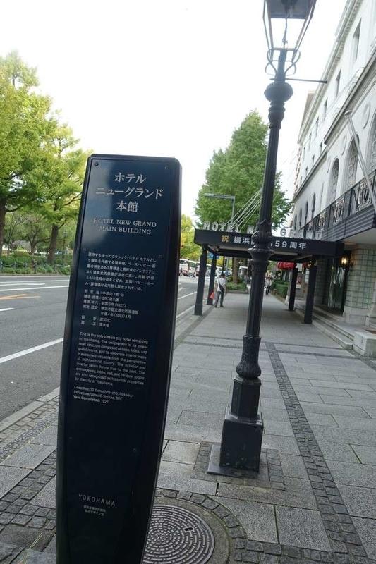yokohama201811-79