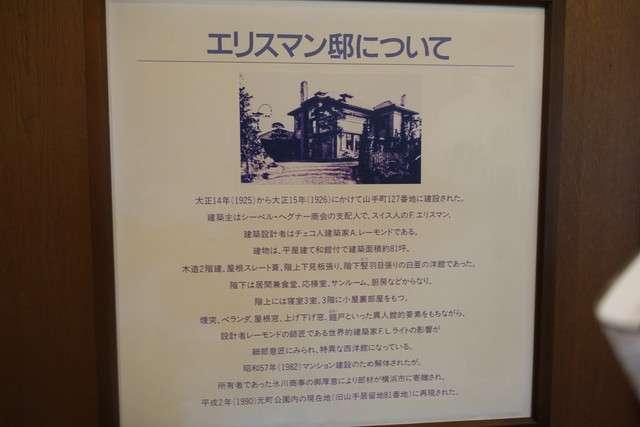 yokohama201811-36