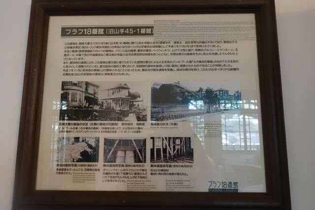 yokohama201811-60