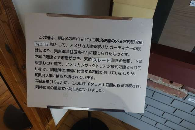 yokohama201811-63