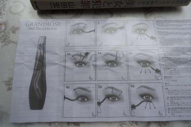 lancome-grandiose-mascara3