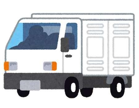yoshikei-menu5