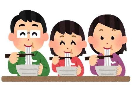 yoshikei-menu6