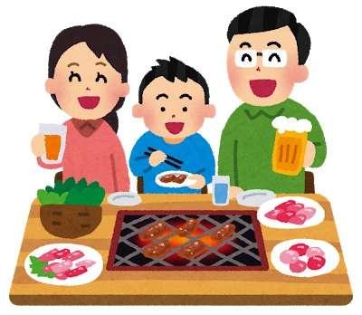 yoshikei-menu7