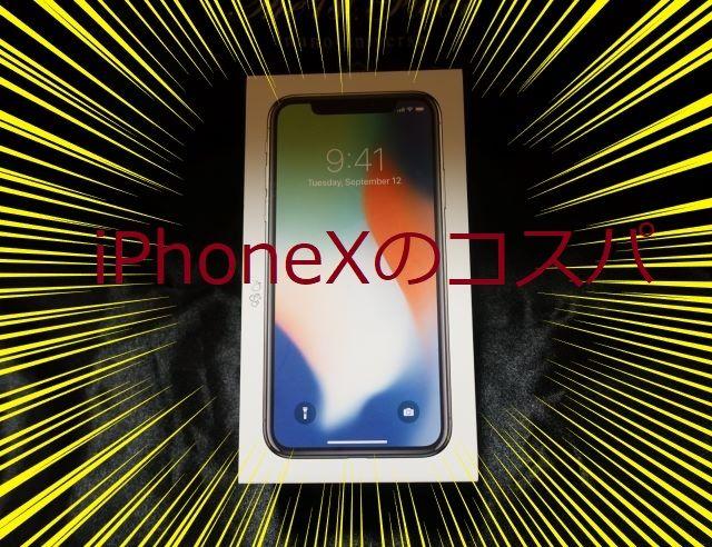 oPhoneX6