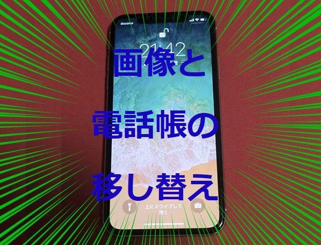 iPhone-sim3