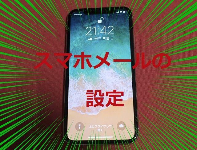 iPhone-sim5