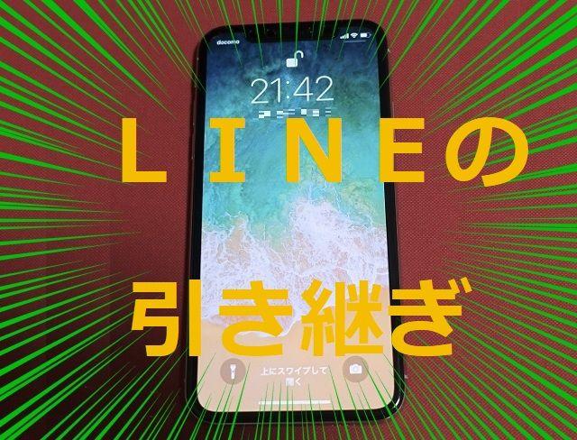 iPhone-sim6