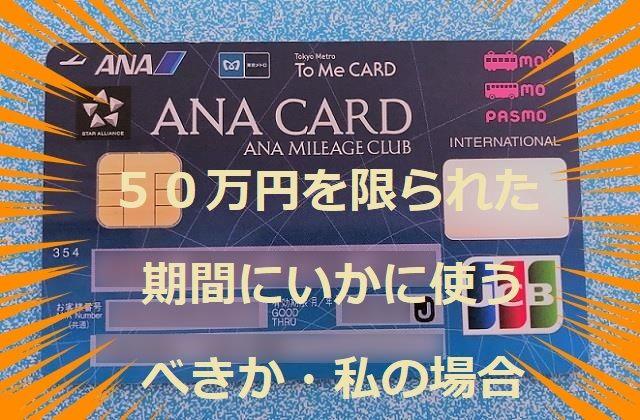 sorachikacard6