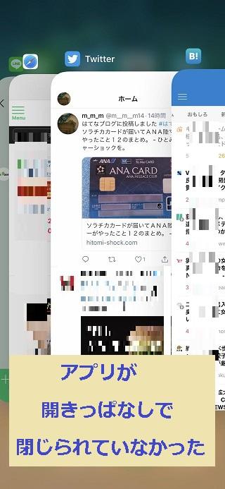 iPhoneX07