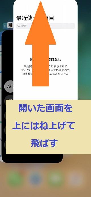 iPfone10