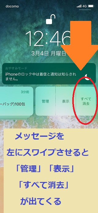 iPhone26
