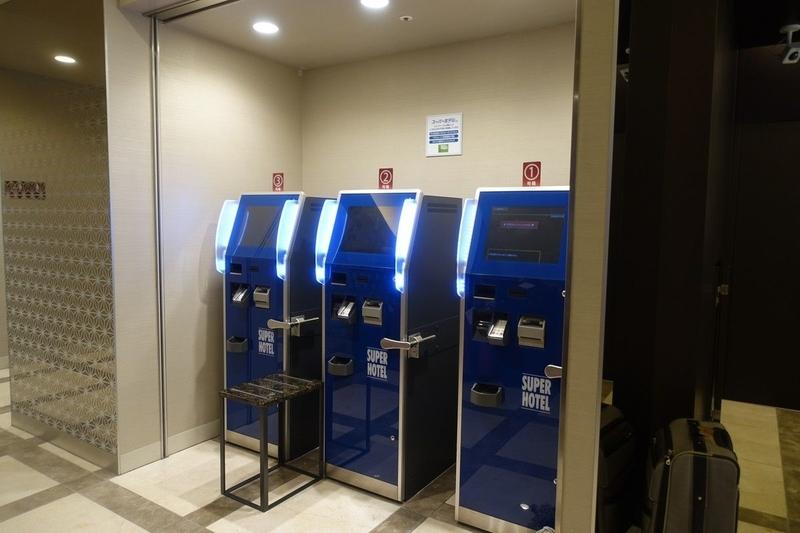 スーパーホテルPremier東京駅八重洲中央口