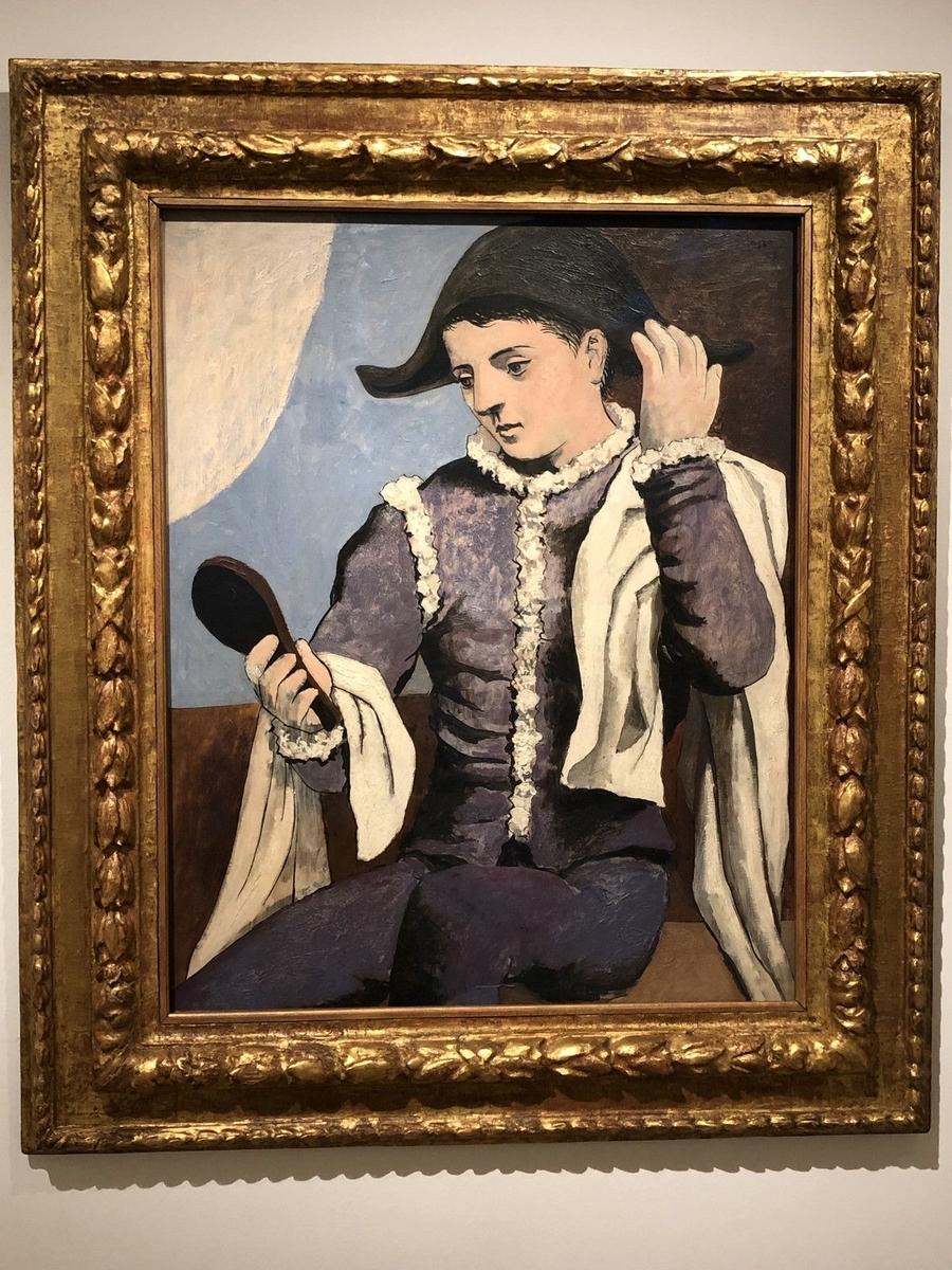 Museo de Arte Thyssen-Bornemisza Harlequin with a Mirror 1923