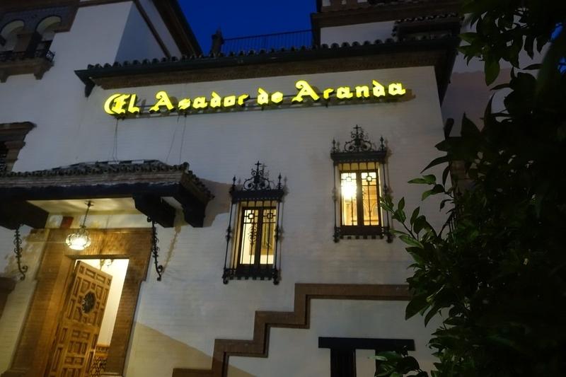 Spain-Sevilla-Asador de Aranda