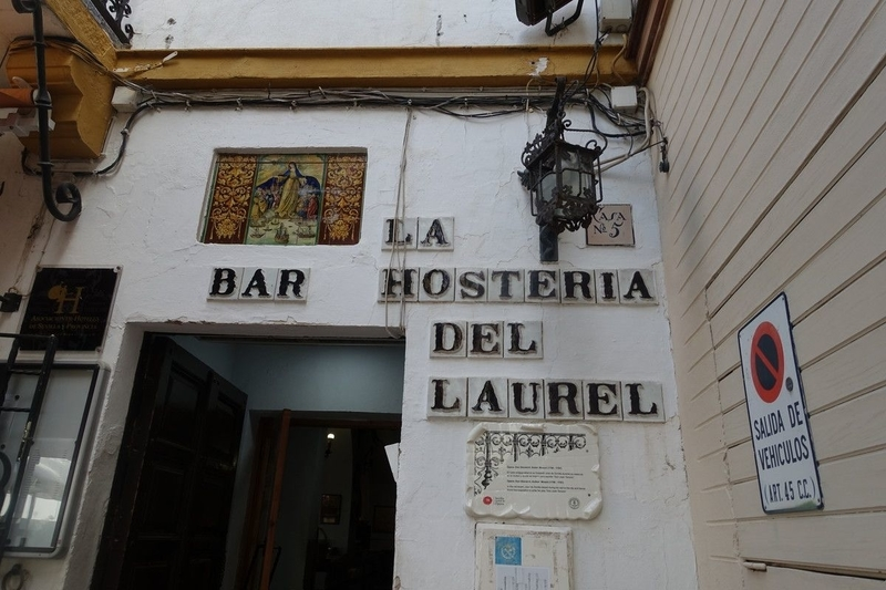 Spain-Sevilla-Hosteria Del Laurel