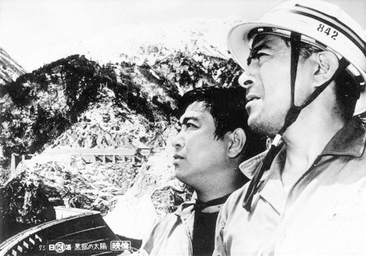 三船敏郎 黒部の太陽 1968