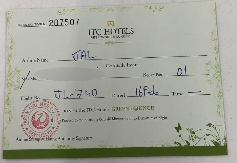 ITC Hotels Green Lounge