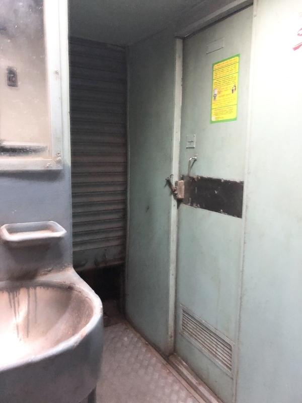 Agra-Varanasi Train