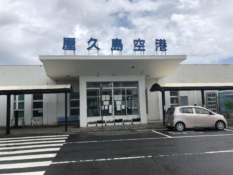 yakushimaboarding