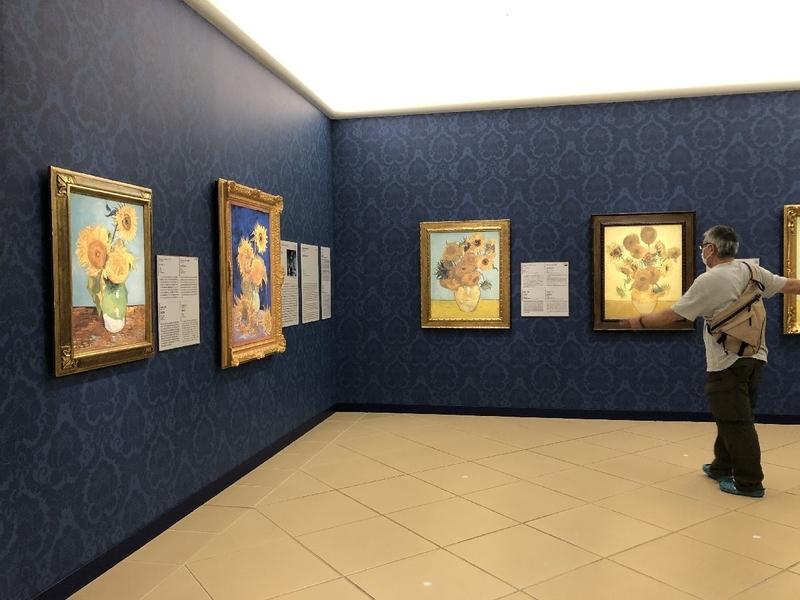 o-museum