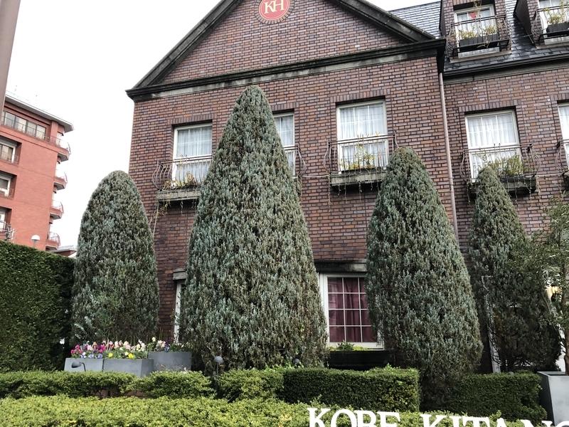 kobe-kitanohotel