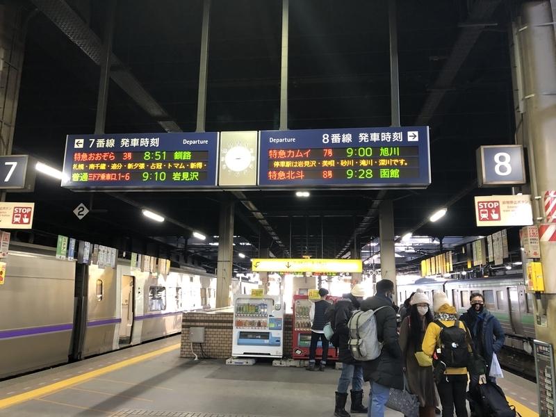 asahiyamazoo