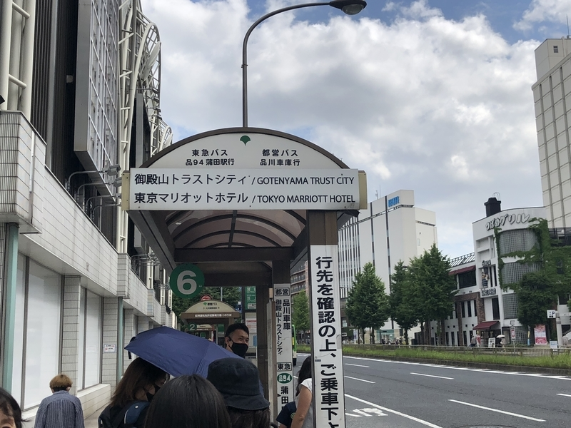 tokyomarriotthotel