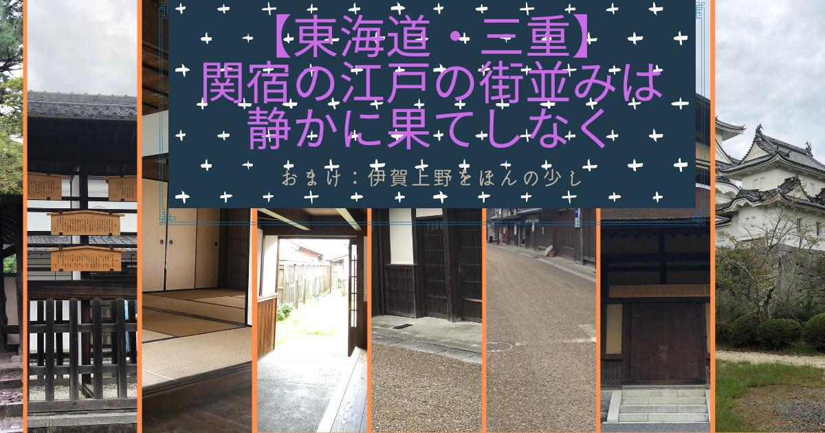 f:id:hitomi-shock:20211004060909p:plain