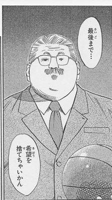 f:id:hitomi-sk:20161024085201j:plain