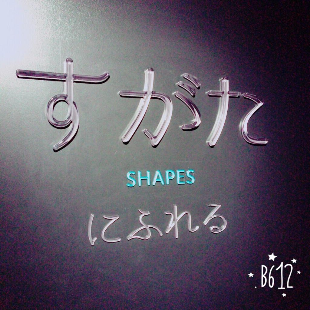 f:id:hitomi-sk:20170203135212j:plain