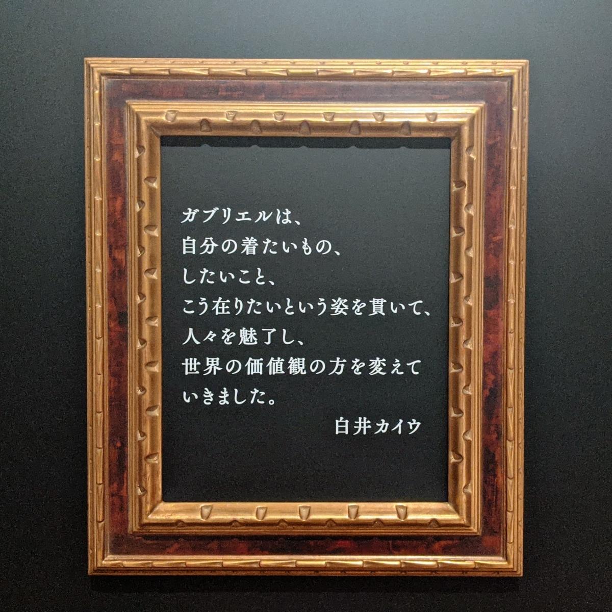 f:id:hitomi_1422:20210504212107j:plain