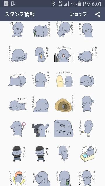 f:id:hitomichi550617:20161029104544j:image
