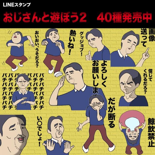 f:id:hitomichi550617:20161108195658j:image